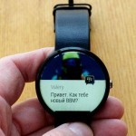 Very soon you will be check BBM messages on your Android Wear smartwatch