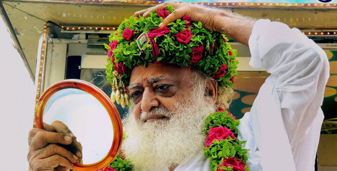 Asaram Bapu celebrated Valentine's day!