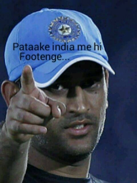 Best of the India Pak Cricket Trolls !!