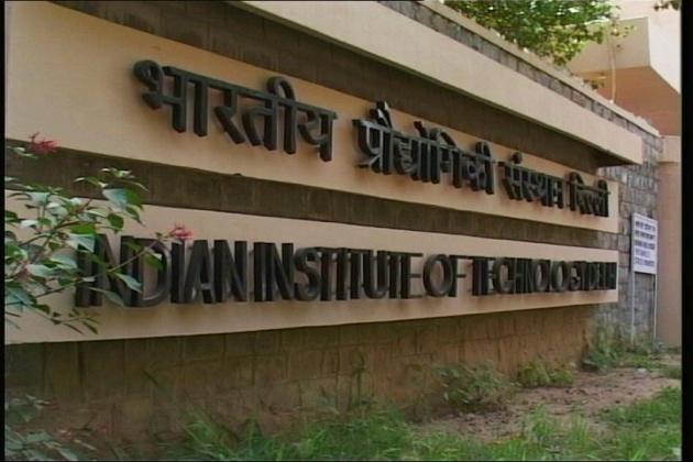"Cheers Guys, Institute of ""National Importance"" IITs got Backdoor entrance too"