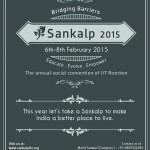We are proud to be media partners of IIT ROORKEE : Sankalp'15
