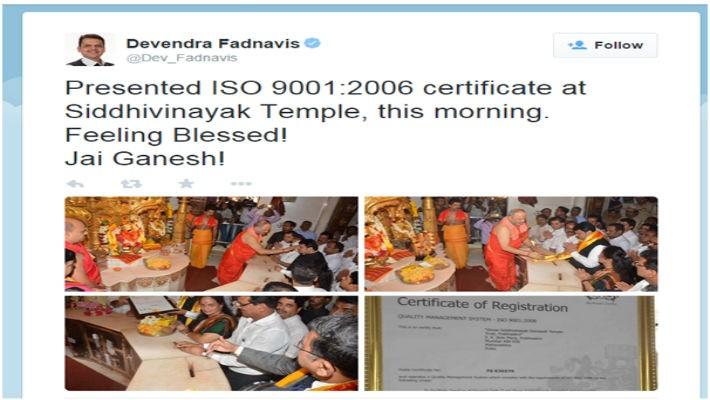 Ganesha ji guarantees customer satisfaction at Siddhivinayak temple, bags ISO certification