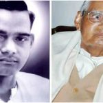 Where is Atal Bihari Vajpayee?