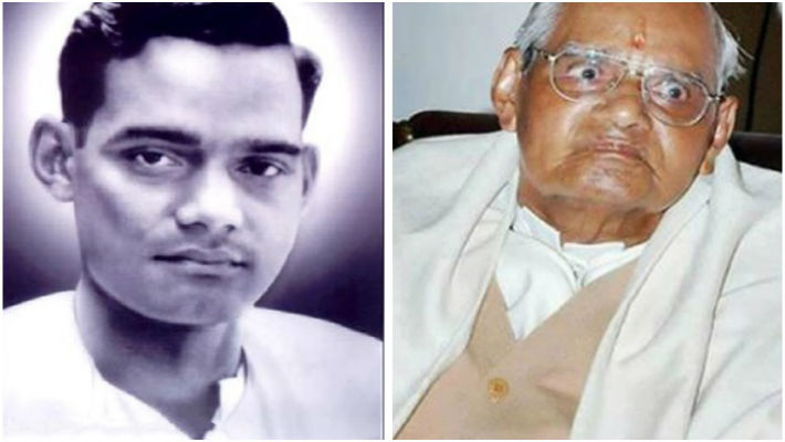 Where is Atal Bihari Vajpayee?