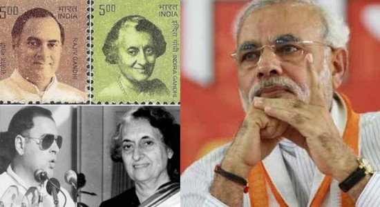 congress-slams-Modi-government-over-Discontinues-stamps-of-Indira-Gandhi-and-Rajiv-Gandhi-550x300