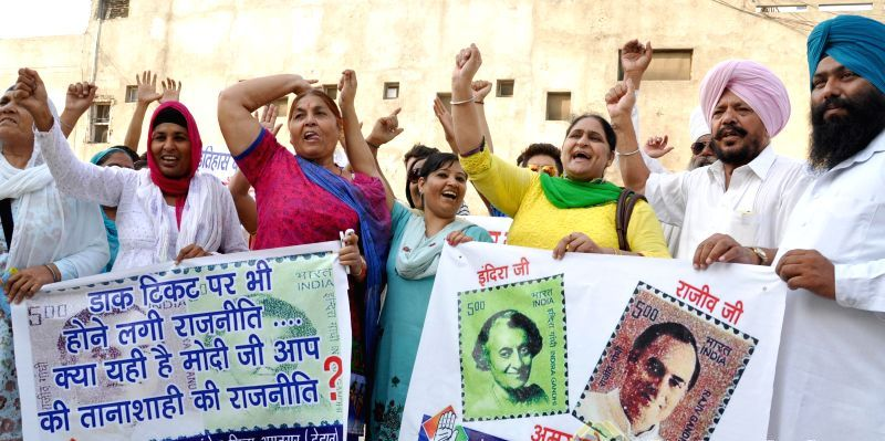 congress-workers-stage-a-demonstration-against-343457