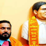 Celebrating a murderer: Hindu Mahasabha dedicates website to Gandhi killer, Nathuram Godse… democracy continues to endure!