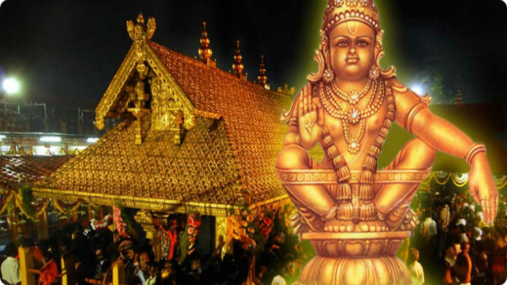 The Sabarimala temple's considering a scan machine to detect Menstruation is preposterous. I'm not a terrorist and certainly not 'Unclean'.