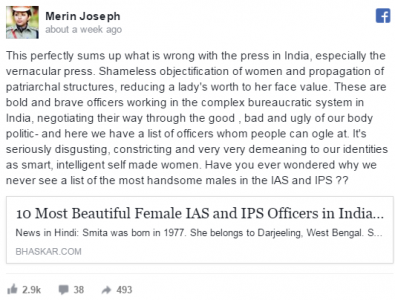 Merin Joseph showed her anger in her Facebook status