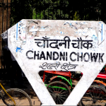 Parking your car in Chandni Chowk may cost you Rs 500, all in the name of decongesting Delhi's traffic