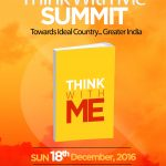 Sahara India organizing 'Think With Me' Summit in Lucknow