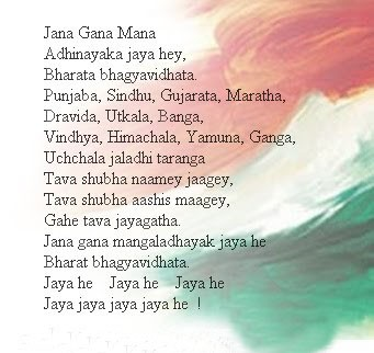 bankim chandra chatterjee, bharat bhagya vidhata, Independence Day, jana gana mana, kolkatta, mahatma gandhi, national anthem, national song, pandit motilal nehru, politics, queen, rabindra nath tagore, republic day, Saluting our Heroes, vande mataram
