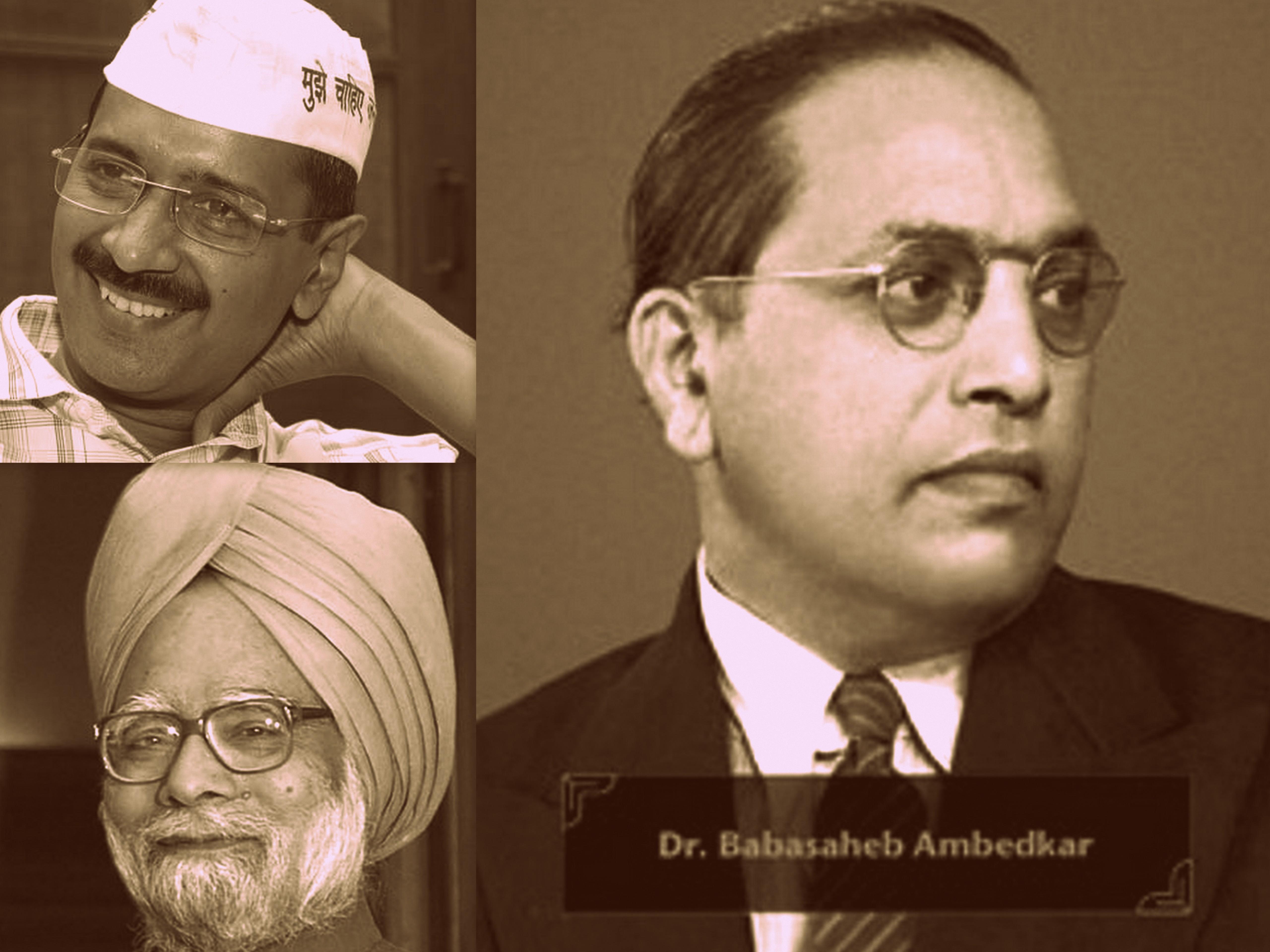 Dr. BR Ambedkar, SC, ST, Dalits, BJP, Congress