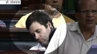 Rahul-Gandhi-Sleeping