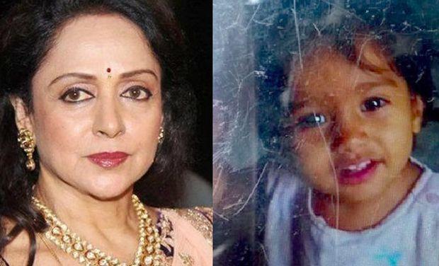 Hema Malini, Salman Khan, hema malini accident