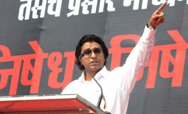 Raj Thackeray MNS baap of AAP_0_0_0_0_0_0_0_0_0_0_0_0