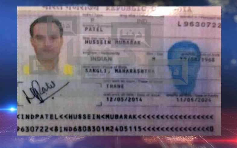 raw-passport