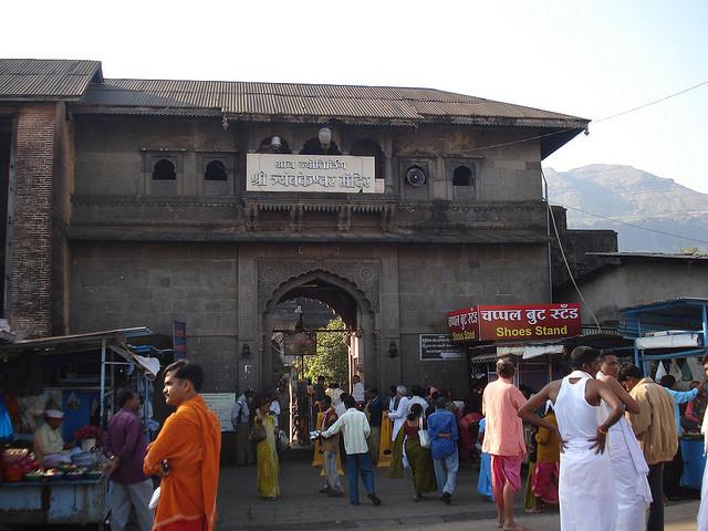 timbekeshwar