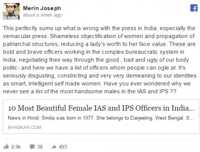 Merin Joseph showed her anger in her Facebook status
