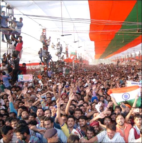 Modi rally