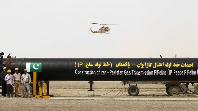 ipi gas pipeline