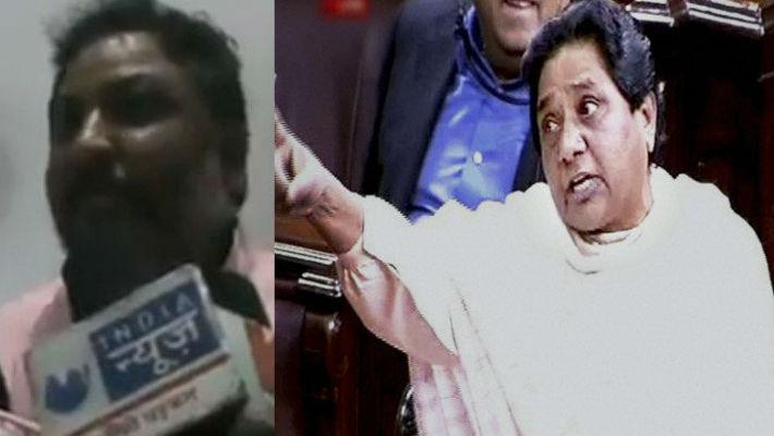 Mayawati BSP leader