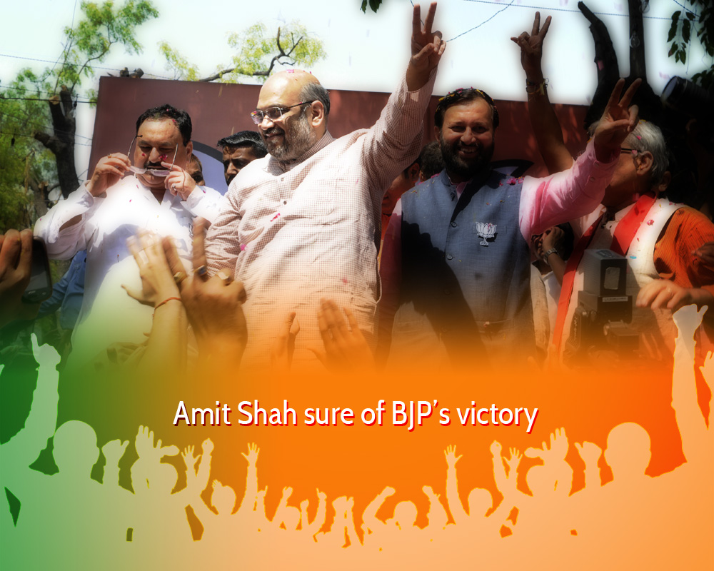 amit-shah-confident-of-bjp-victory-in-bihar-polls