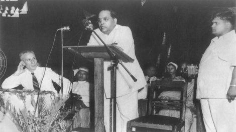 Bhim Rao Ambedkar