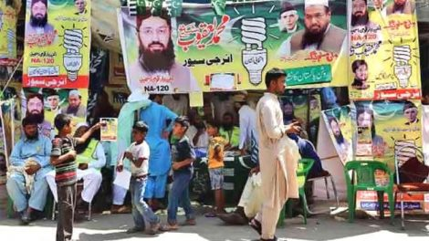 Hafiz Saeed to have his own political party