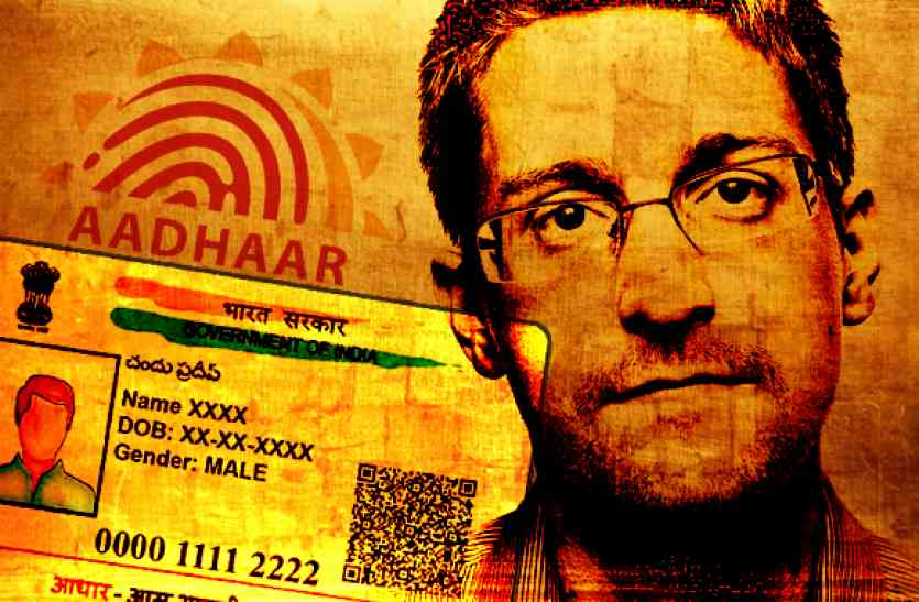 Aadhaar Data Breach Possibility