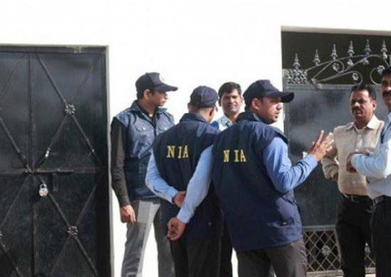 Investigation agencies of India