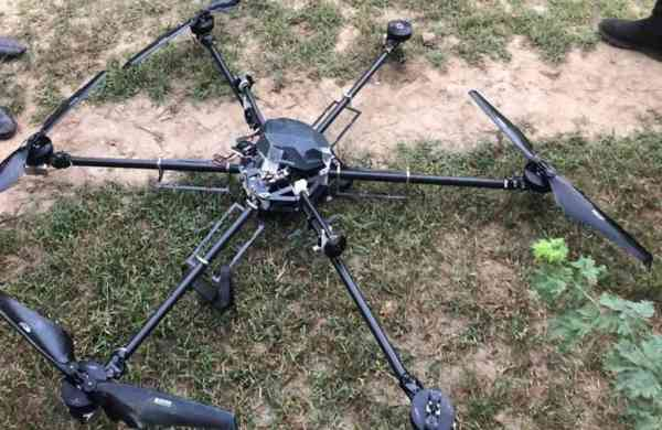 drone found near india pak border