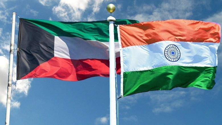 india kuwait